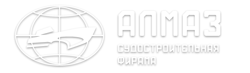 Судостроительная фирма «АЛМАЗ»