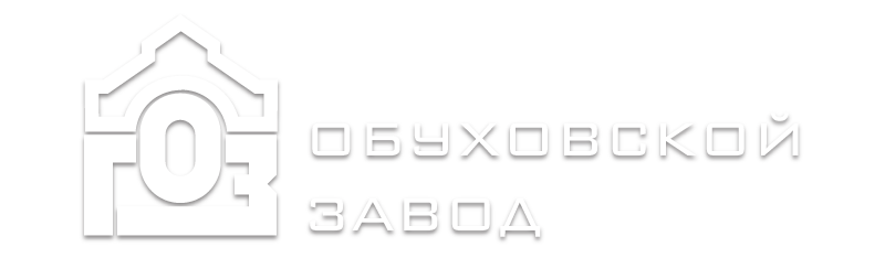 АО ГОЗ Обуховский завод